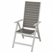 ШЭЛЛАНД Садовое кресло/регулируемая спинка,светло-серый складной,темно-серый